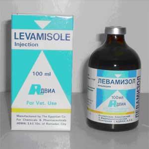 levamizol2