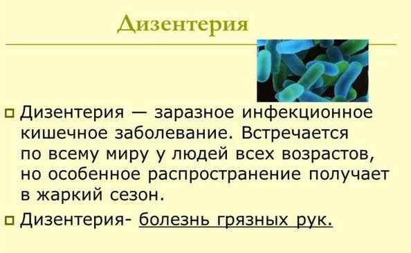 Bolezn_gryaznyh_ruk