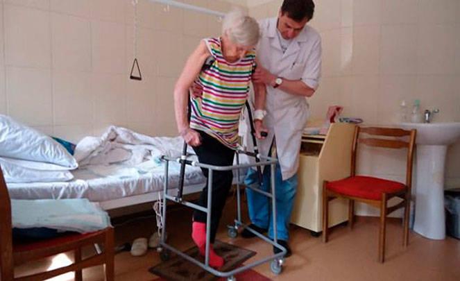 Больничный этап реабилитации