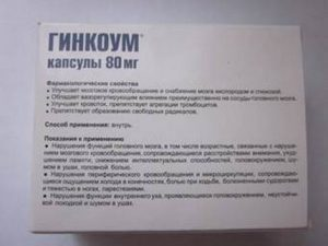 ginkoum-1