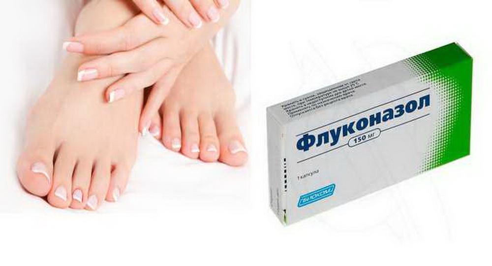 Как принимать Флуконазол при грибке ногтей?