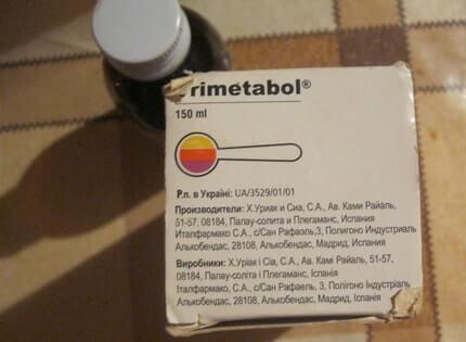 trimetabol-1