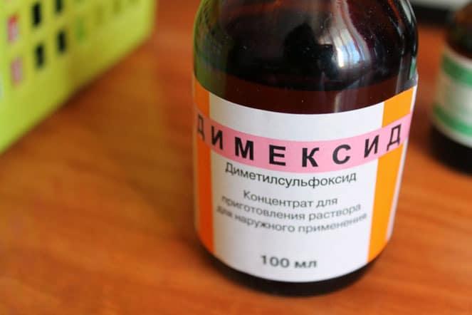 Препарат для лечения уплотнений под кожей