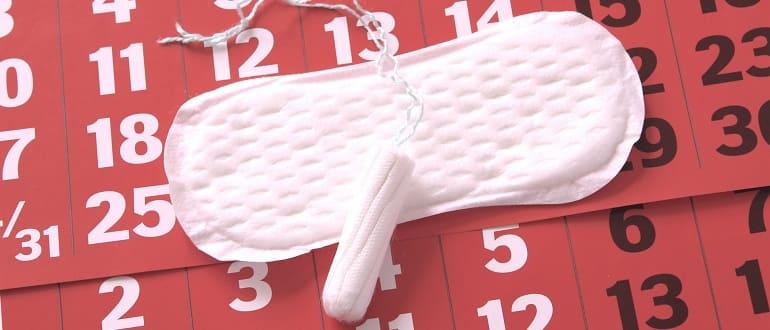 Красные дни календаря