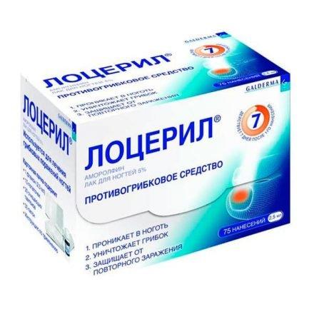 Самые эффективные аптечные средства от грибка ногтей