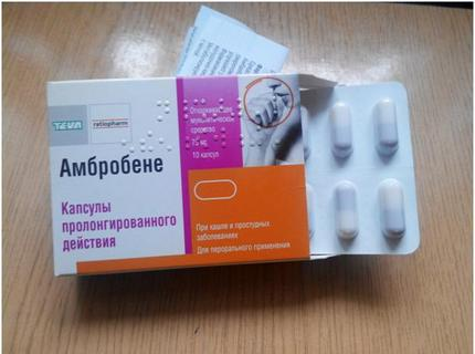 ambrobene-1