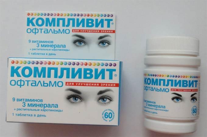 особенности витаминного комплекса компливит офтальмо