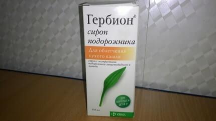 gerbion-1