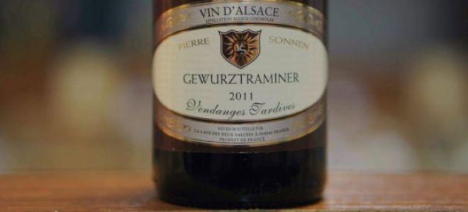 Вино Гевюрцтраминер