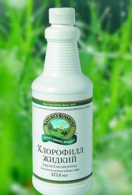 Hlorofill