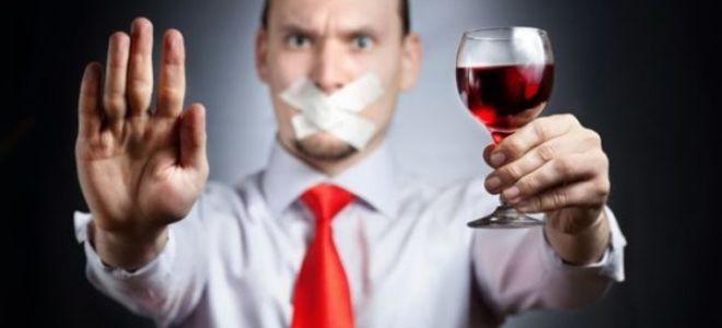 Советы врачей, как выйти из запоя в домашних условиях