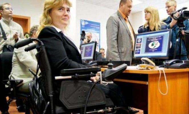 Предпринимательская деятельность инвалидов