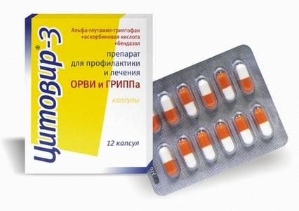 citovir3-min