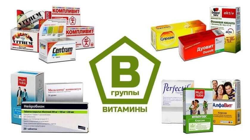 avitaminoz-vitamina-b