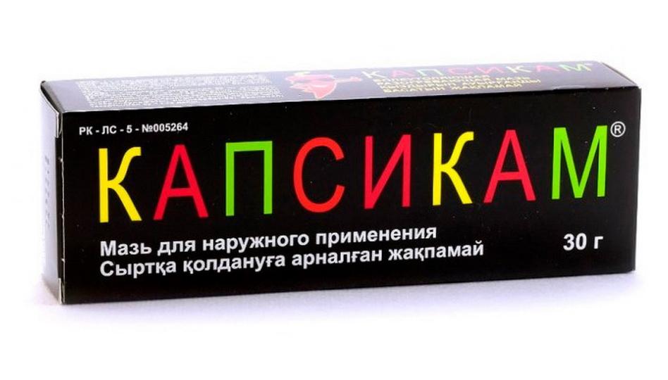 Как использовать крем Капсикам от целлюлита?