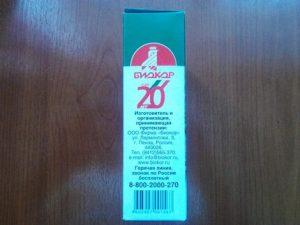 shrot-rastoropshi-2