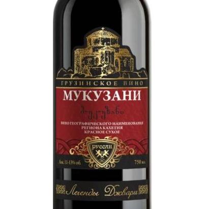 Вино Мукузани напиток с грузинским характером