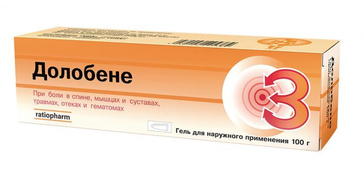Эффективные мази для лечения бурсита