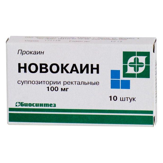 Обезболивающие препараты при артрозе коленного сустава