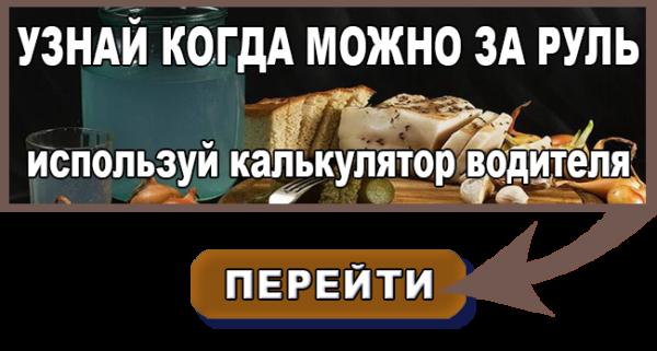 Простой способ приготовления коктейля Черный русский (Black Russian)