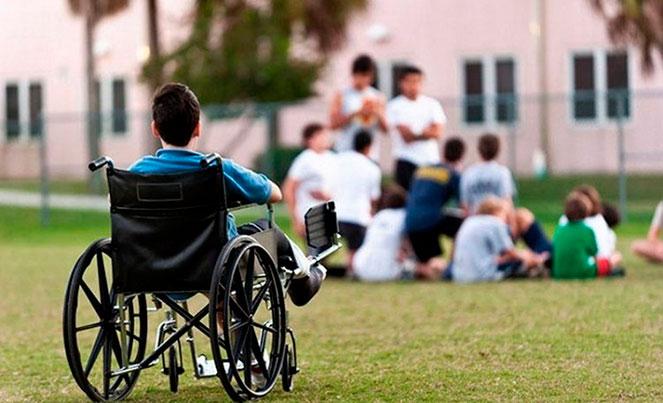 Пенсия как соцвыплата детям-инвалидам