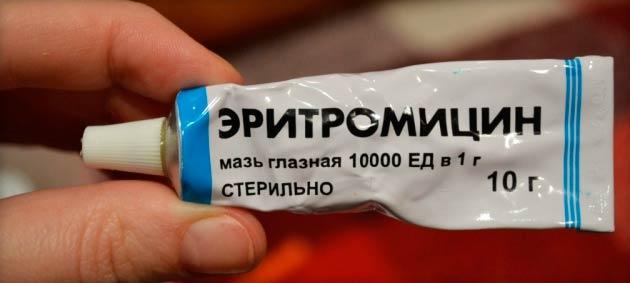 эритромициновая мазь для глаз