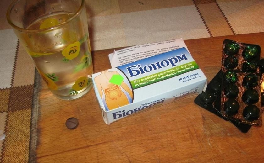 bionorm