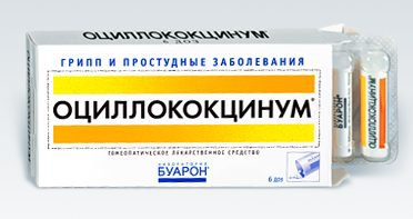 ocillokokcinum