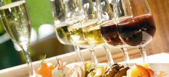 С чем пьют вино