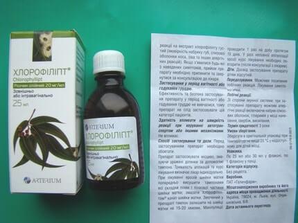 khlorofillipt-1
