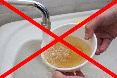 нельзя использовать воду из под крана