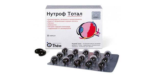 витамины для глаз нутроф тотал