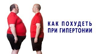 диета при приеме ксарелто при мерцательной аритмии