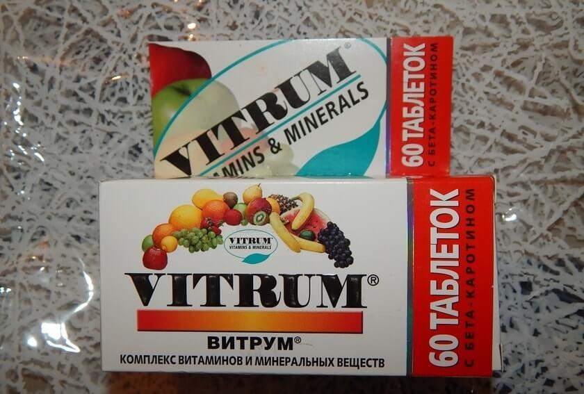 moy-otzyv-pro-vitrum-s-byeta-karotinom