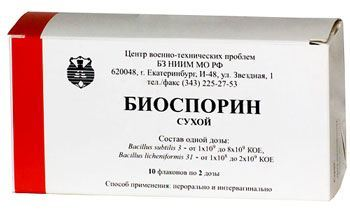 biosporin