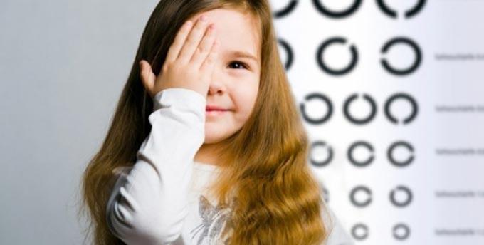 диагностика ложной близорукости