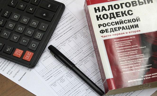 Особенности налогообложения для ИП-инвалидов