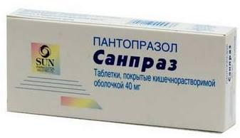 pantoprazol1