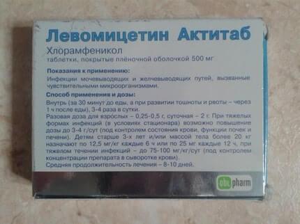 levomicetin-aktitab-2